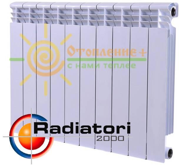 Биметаллический радиатор Radiatori 2000 Xtreme 500х96