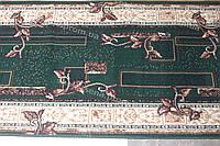 Дорожка ковровая зеленая листья