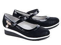 Модные туфельки для девочки р (27-17.5cм)