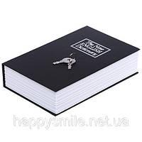 Маленькая книга-сейф