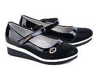 Модные туфельки для девочки р (28)