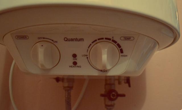 Водонагреватель Electrolux EWH 80 Quantum Slim, тонкой формы на 80 л