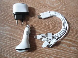 Універсальний зарядний для телефонів 12 в 1, адаптер, прикурювач