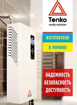Котлы электрические Tenko (Украина)