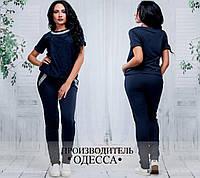 Женский прогулочный костюм спортивного фасона размер 42-48