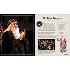 Гарри Поттер. Герои. Маги и маглы , фото 2