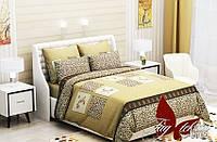 Двуспальное постельное белье (ранфорс классик) RC1012