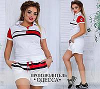 "Костюм шорты+футболка  ""Тommy ""   размер: 48-50, 52-54"