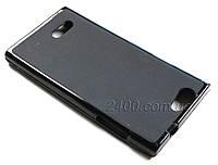 Обложка силиконовая для телефона ZTE Blade L2 (чехол смартфона)