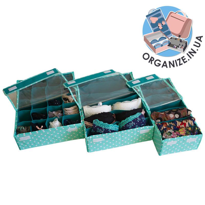 Комплект органайзеров для нижнего белья с крышкой ORGANIZE 3 шт (мохито)