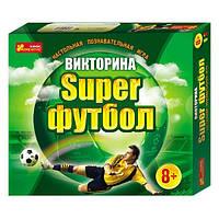 Викторина. Super футбол(Ранок)