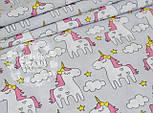Лоскут ткани №738а с единорогами на светло-сером фоне, фото 2