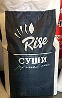 Рис для суши Rise (Japonica)