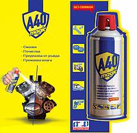 Спрей-смазка Akfix A40 400 мл