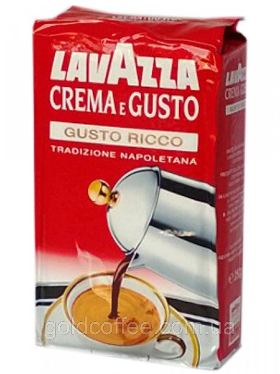 Мелена кава Lavazza Crema e Gusto Gusto Ricco 250 гр