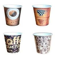 Бумажные стаканчики под эспрессо 110 мл цветные 50 шт./уп.