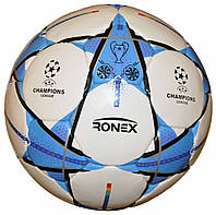 М'яч футбольний №5 DXN Ronex(Finale 1) RXD-F1-SBB блакитний-синій-чорний