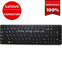 Клавиатура для ноутбука LENOVO G780G, фото 1