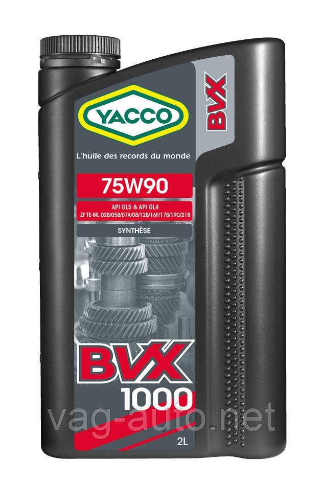 Трансмиссионное масло YACCO BVX 1000 - 75W-90 (1л)