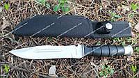 Нож нескладной 7824 ColdSteel Аналог