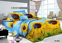 Двуспальный с евро простынью  комплект постельного белья Подсолнухи NEW