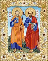 Схема для вышивки бисером Св.апостолы Петр и Павел