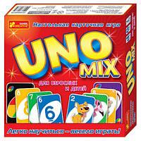 Настольная игра Уно микс (Uno Mix) классическая+детская