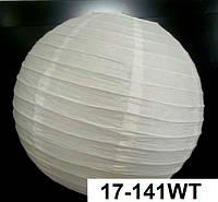 Белый китайский фонарик d=40 см из рисовой бумаги