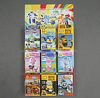 Детские игровые конструкторы набор 9 шт