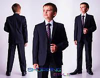 Стильный школьный костюм для мальчика