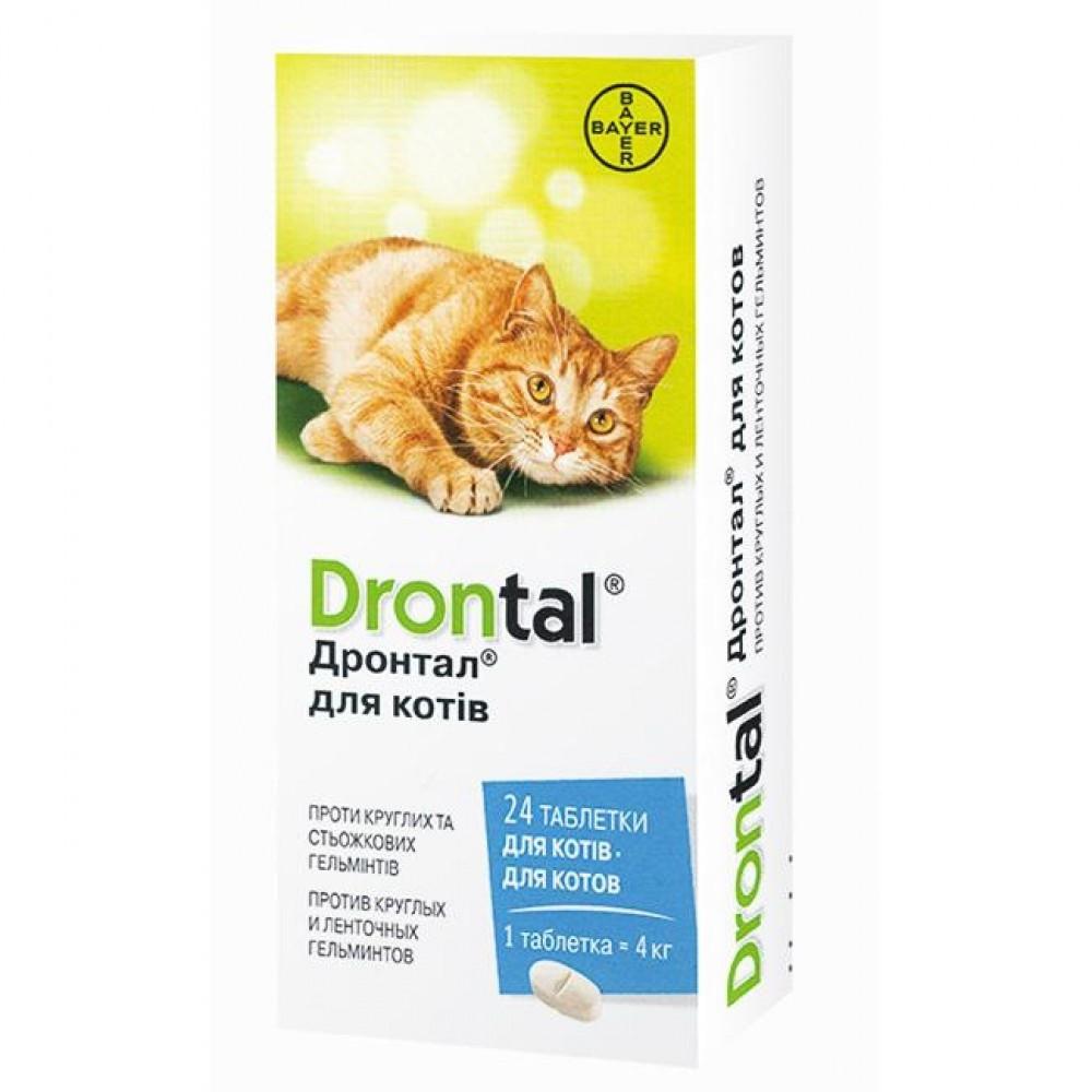 Bayer (Байер) Дронтал для кошек, упаковка 24 табл, фото 1