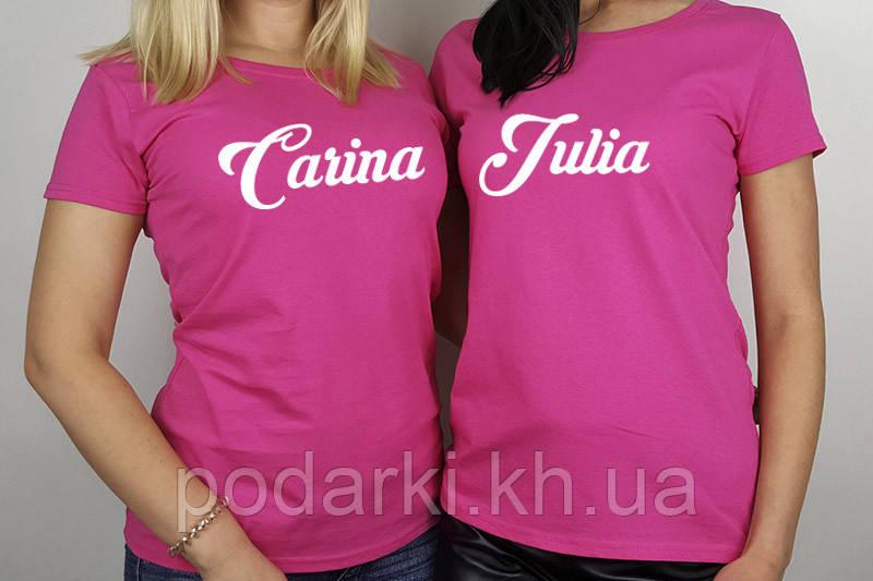 Женская  футболка с именем
