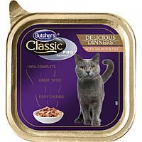 "Butcher`s (Бутчерс) Cat Classic Pro консерва для кошек, кусочки семги, ""Вкусный обед"", 100"