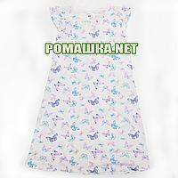 Детское летнее платье р. 110-116 для девочки ткань КУЛИР 100% тонкий хлопок 1044 Белый 110