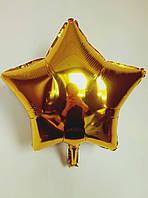 """Фольгированные шары """"Звезды"""" 18"""" (45 см)  Золото Balloons"""