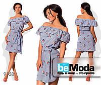 Милое женское платье в тонкую полоску с воланом на плечах синее