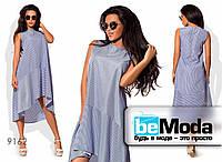 Оригинальное женское платье в тонкую полоску с широким воланом по краю низа голубое