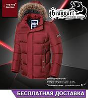 Утепленная куртка для холодного периода