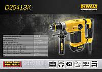 Перфоратор DeWalt D25413K, SDS-Plus, 1000 Bт, 4,2 Дж, 3-х режимный, чемодан.