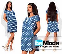 Модное женское джинсовое платье в крупный горох синее