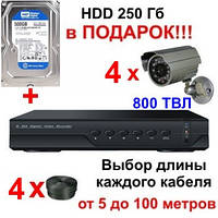 "Комплект видеонаблюдения на 4 камеры + HDD 500Gb в подарок, 800 TVL ""Установи сам"" (DVR KIT 4N)"