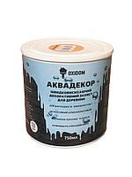 Оксидом OXIDOM (ОксиДом) Аквадекор - Декоративная защита для дерева, 0,75л.