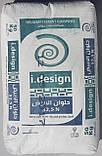 Белый цемент Helwan Cement 52,5N, 50кг, HEIDELBERGCEMENT Group (Egypt), фото 2