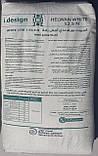 Белый цемент Helwan Cement 52,5N, 50кг, HEIDELBERGCEMENT Group (Egypt), фото 3