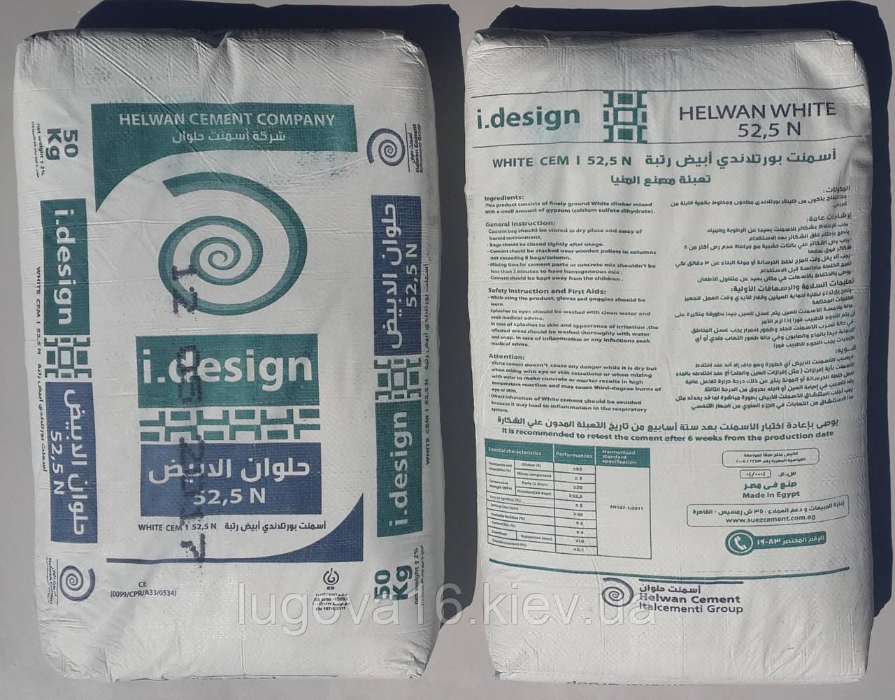 Белый цемент Helwan Cement 52,5N, 50кг, HEIDELBERGCEMENT Group (Egypt)