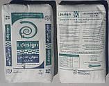 Білий цемент Helwan Cement 52,5 N, 25кг, HEIDELBERGCEMENT Group (Egypt), фото 5