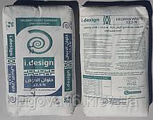 Білий цемент Helwan Cement 52,5 N, 50кг, HEIDELBERGCEMENT Group (Egypt)