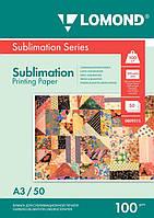 Одностороння бумага для сублимации, А3, 100 г/м2, 50 листов.