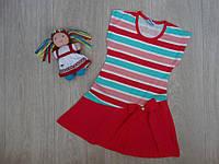 """Летнее трикотажное платье """"Бантик"""" для девочки р.4-8"""