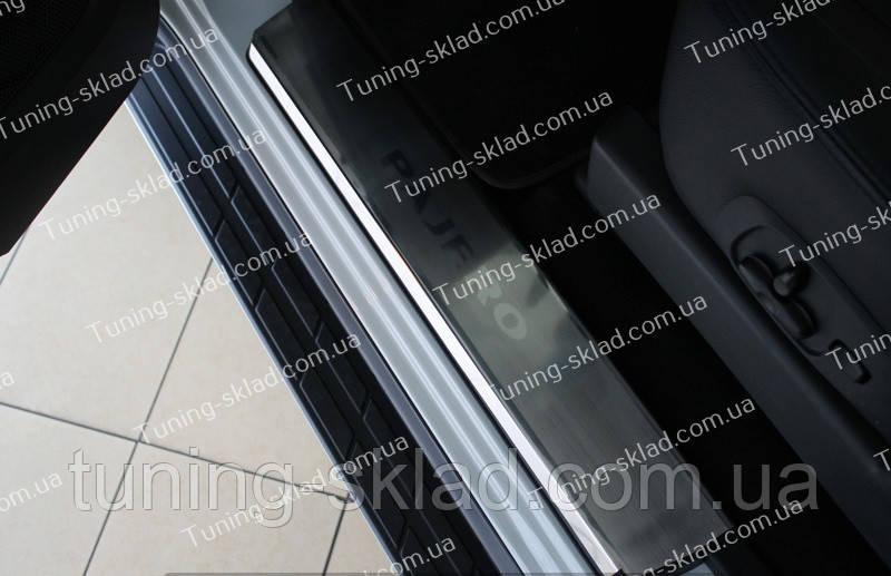 Решетка радиатора паджеро 4   517x800